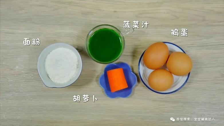 菠菜早餐饼【宝宝辅食】的步骤