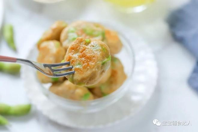 毛豆鸡肉饼【宝宝辅食】成品图