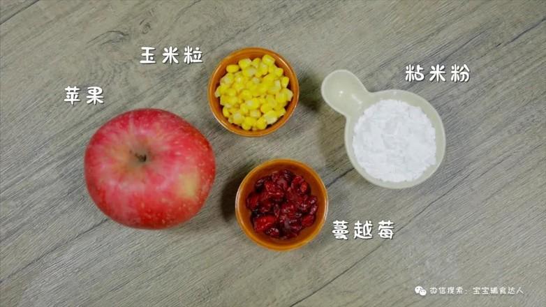 苹果玉米烙【宝宝辅食】的做法大全