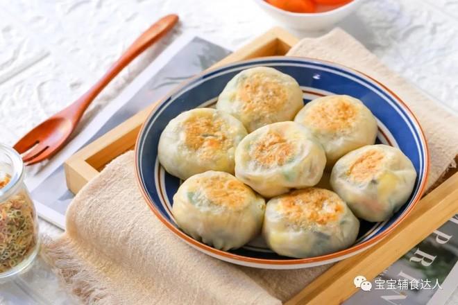 三鲜馅饼【宝宝辅食】成品图