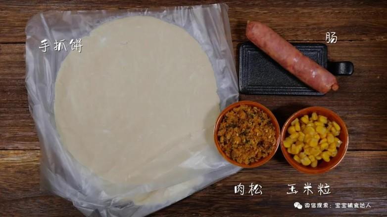 肉松脆脆饼【宝宝辅食】的步骤