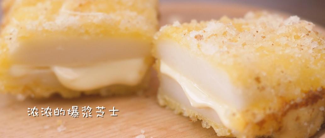 会爆浆的芝士年糕(❤ ω ❤)怎么煮