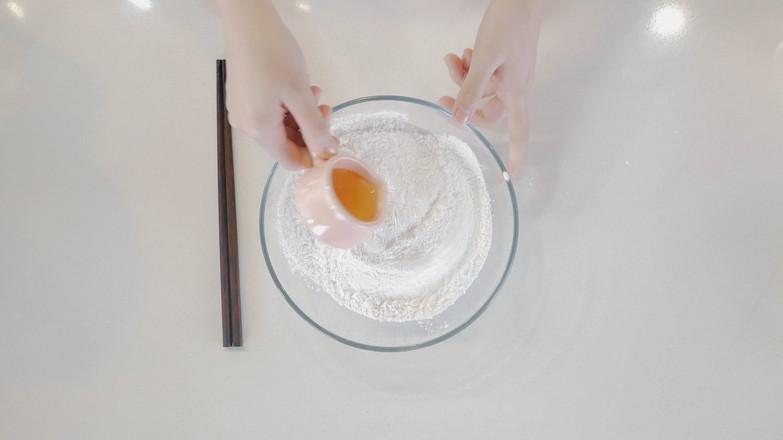清明粿【初味日记】的步骤