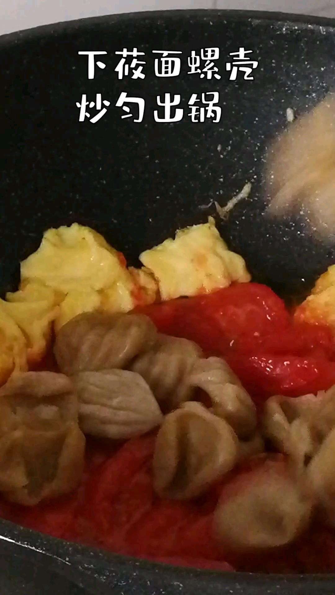 西红柿莜面螺壳的步骤
