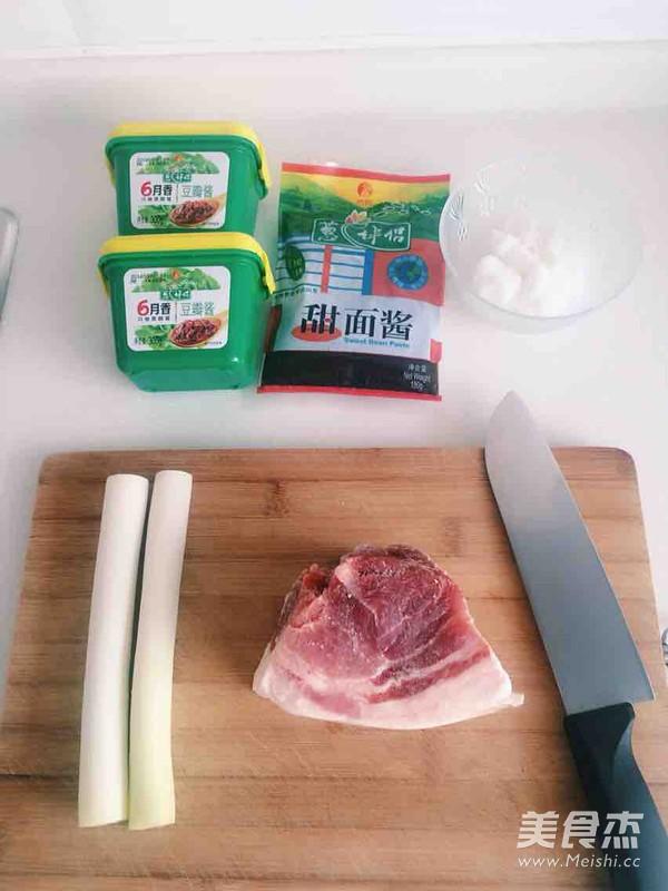 猪肉豆瓣酱的做法大全
