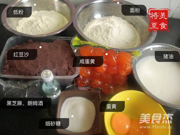 蛋黄酥的做法图解