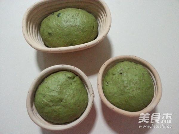 【抹茶红豆软欧包】清新怡人一抹绿的简单做法