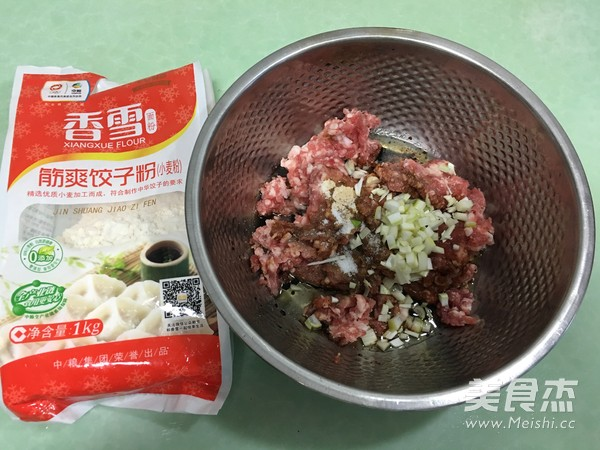香雪面粉蒸烫面猪肉白菜大饺子怎么吃