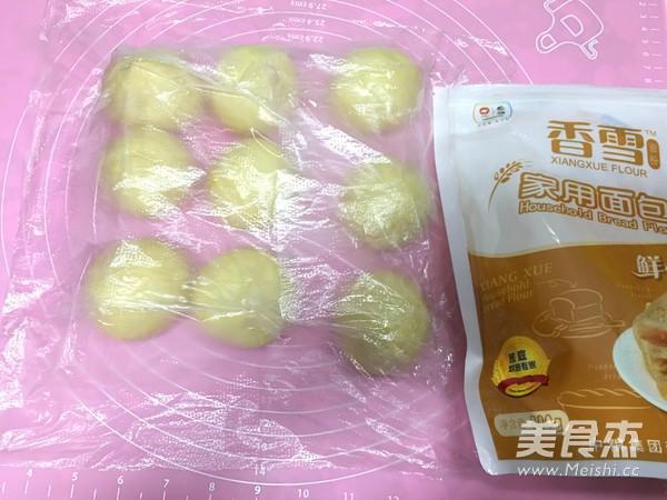香雪面粉南瓜辫子面包怎么吃
