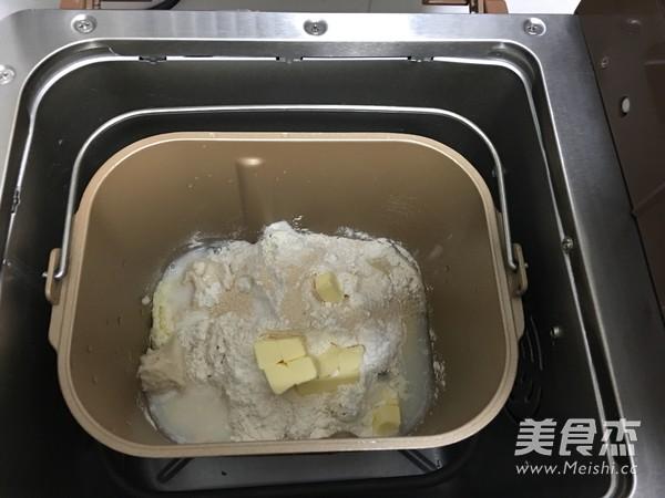 豆沙馅辫子面包(汤种法)的家常做法
