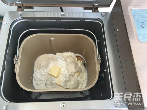 水果燕麦面包(汤种法)的家常做法