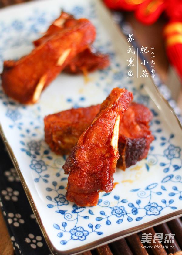 苏式五香熏鱼成品图