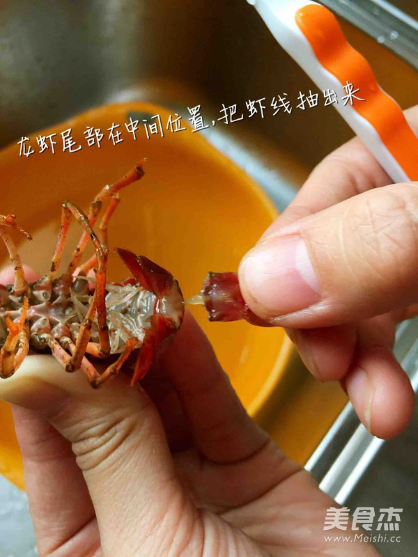 麻辣小龙虾的做法图解