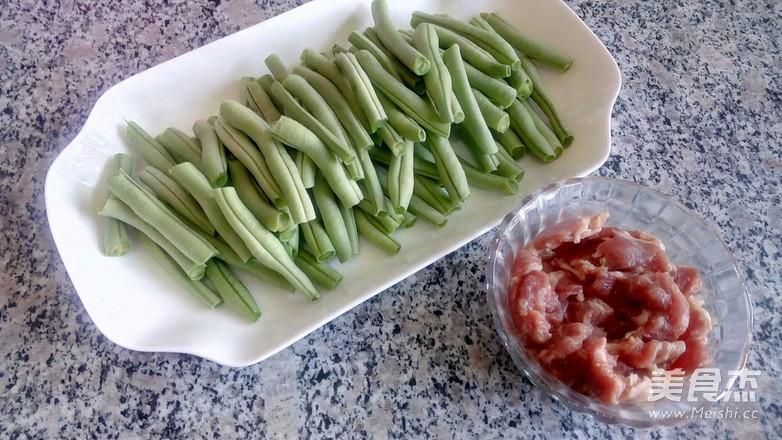 四季豆炖土豆的做法大全