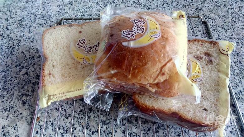 面包机全麦面包的简单做法