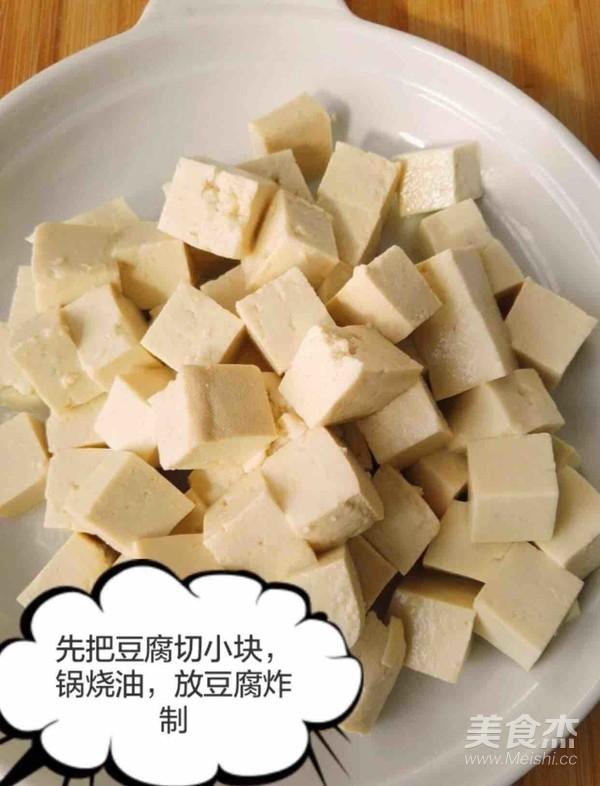 糖醋脆皮豆腐.的做法大全