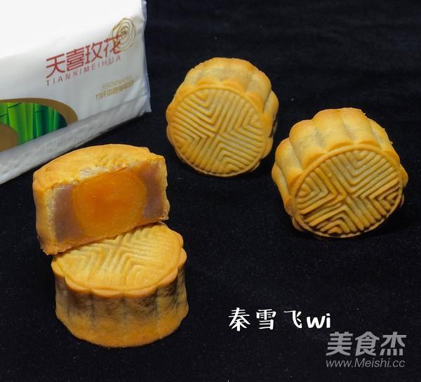 风炉批量广式月饼的做法大全