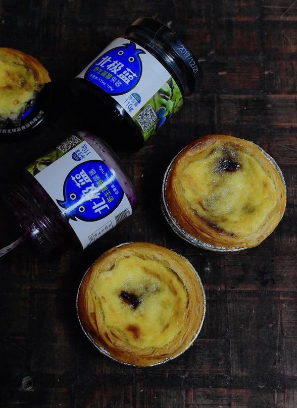 蓝莓酱蛋挞怎样做