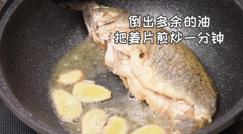垮炖鲈鱼的简单做法