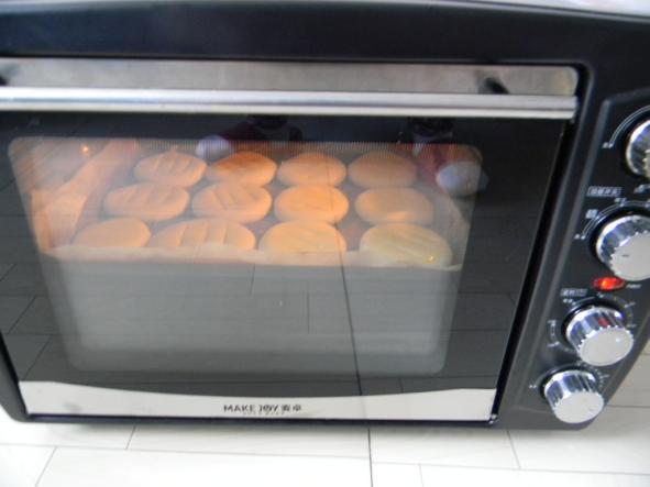 老婆饼怎样煮
