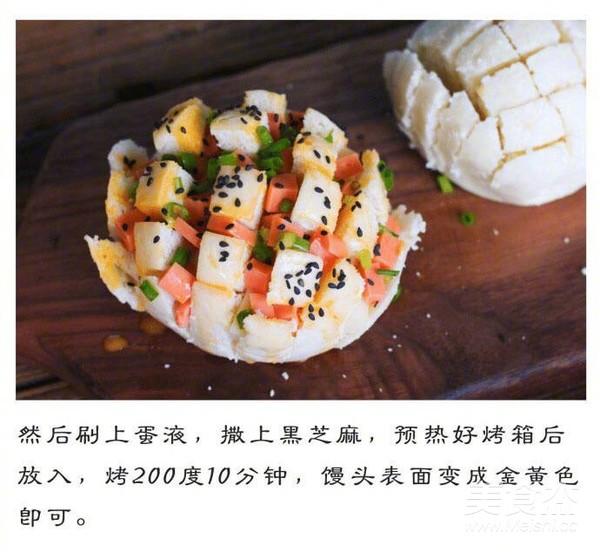 花式烤馒头的家常做法