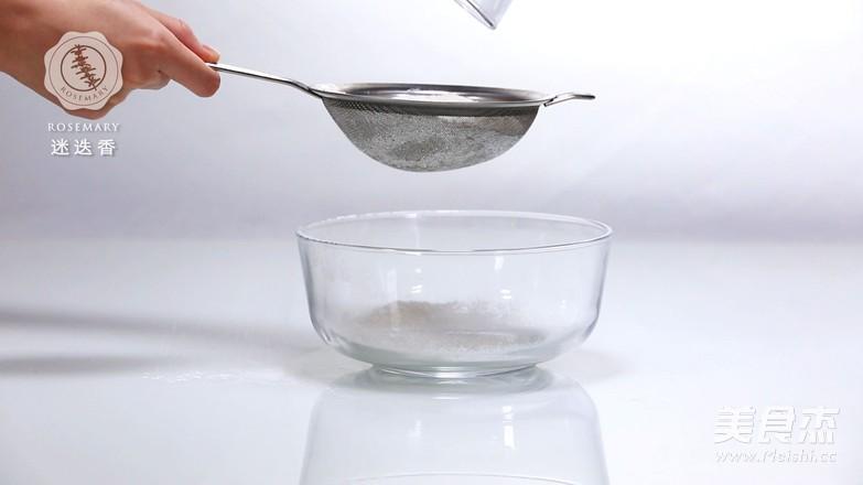 玉米面包-迷迭香的家常做法