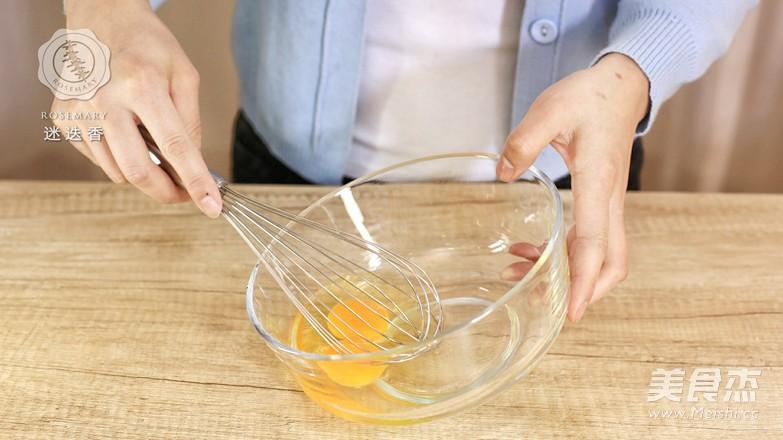 蒜苔炒鸡蛋-迷迭香的家常做法