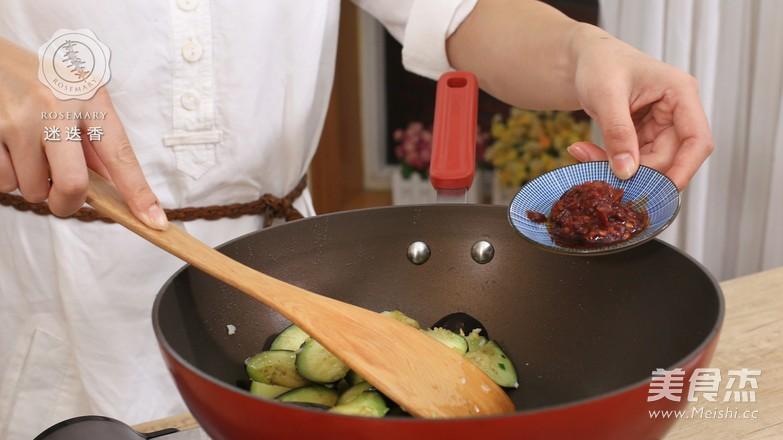 红烧茄子-迷迭香怎么吃
