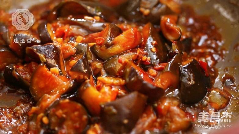 红烧茄子-迷迭香怎么煮
