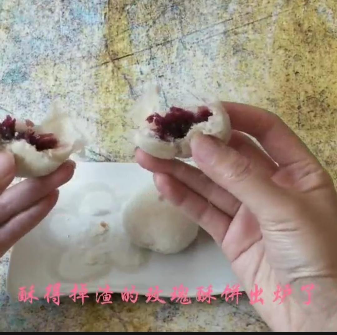 玫瑰鲜花饼怎么炒