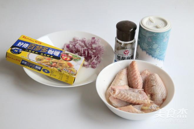 咖喱鸡翅 拯救夏日炎炎不爱吃饭的宝宝们的做法大全