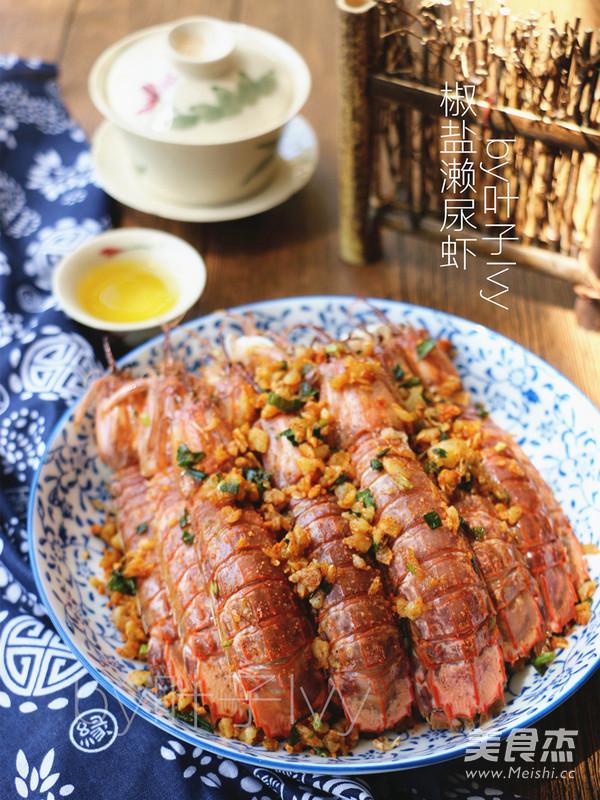 椒盐濑尿虾成品图