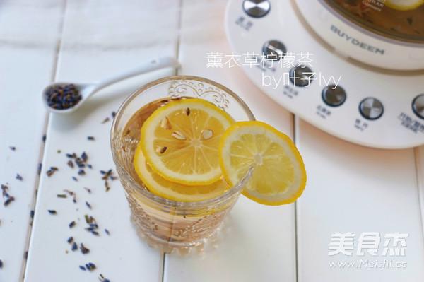 薰衣草柠檬茶成品图