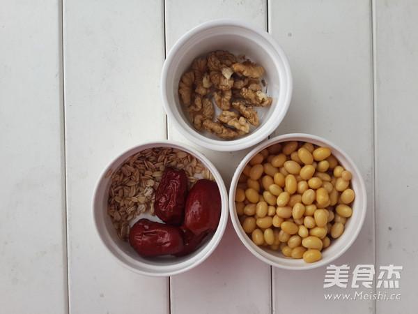 补肾益脑核桃燕麦豆浆的步骤