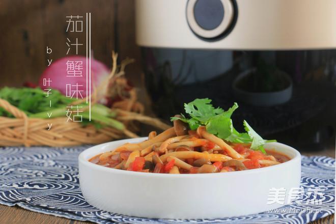 茄汁蟹味菇成品图