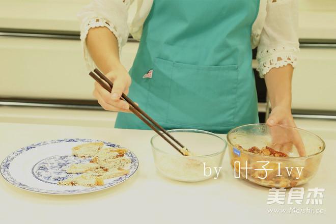 荷香粉蒸肉(压力锅版)的家常做法