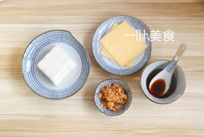 芝士肉松豆腐的做法大全