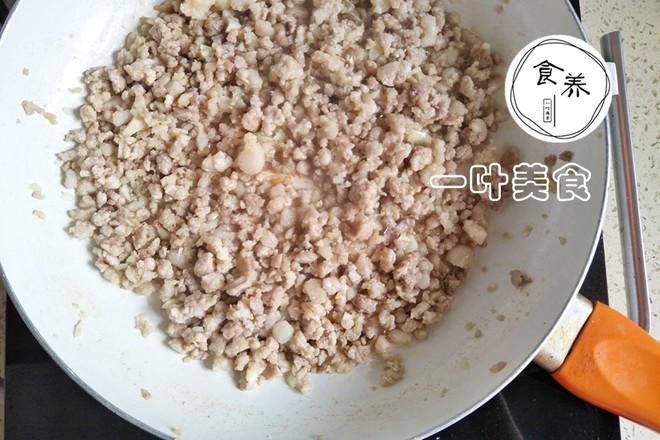 榨菜肉末蒸米粉的家常做法