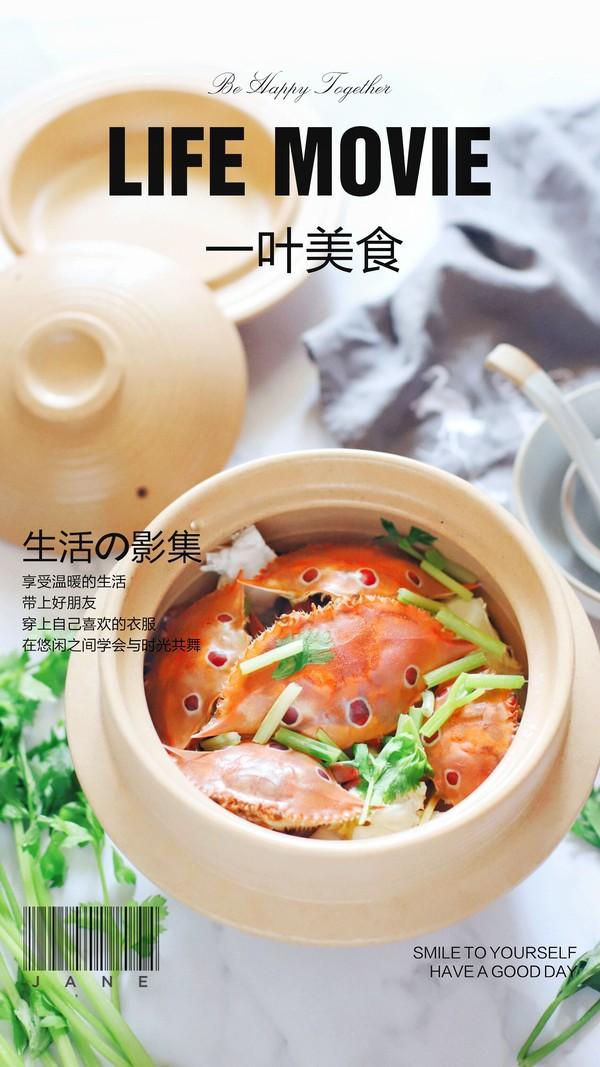 花蟹煲饭成品图