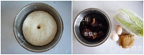 香菇木耳白菜大素包子的做法大全
