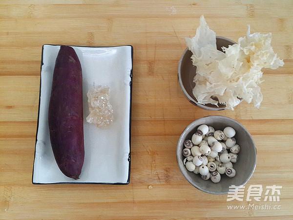紫薯莲子银耳羹的做法图解