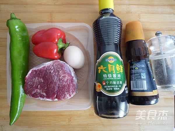 黑胡椒牛柳的做法大全