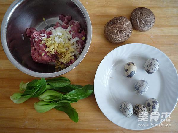 香菇肉饼蒸鹌鹑蛋的做法大全