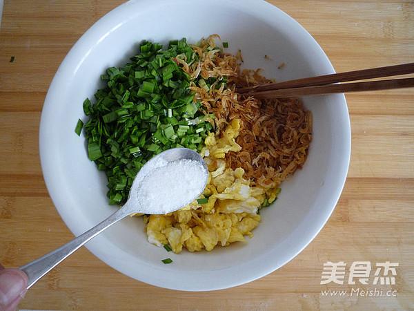 韭菜鸡蛋水饺怎么吃