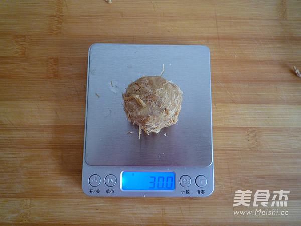 广式金丝肉松月饼怎么煮