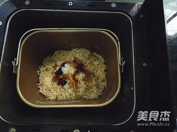 自制肉松怎么煮