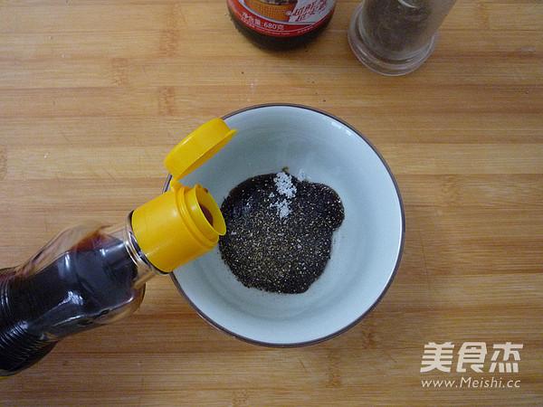 黑胡椒猪柳怎么做