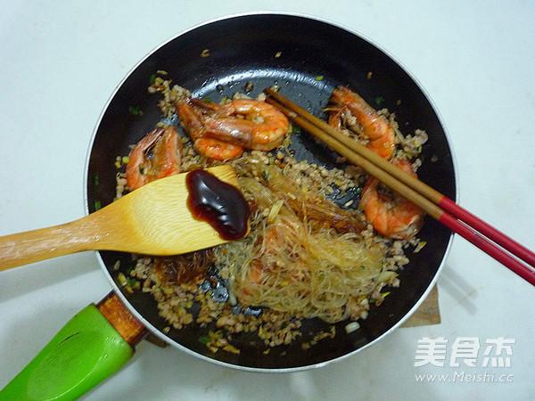 鲜虾粉丝煲怎样做