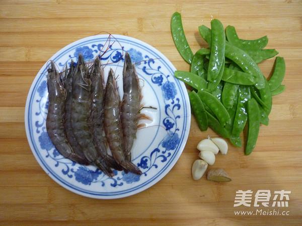 荷兰豆炒虾球的做法大全