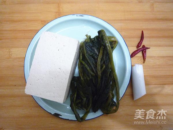 雪菜烧豆腐的做法大全